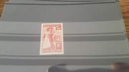 LOT 429172 TIMBRE DE FRANCE NEUF** LUXE N°401 - Unused Stamps