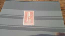 LOT 429173 TIMBRE DE FRANCE NEUF** LUXE N°395 - Unused Stamps