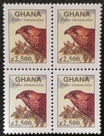 Ghana 2007 Definitive  Block Of Four - Ghana (1957-...)