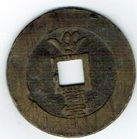 Chine?  Piéce A Identifier Ø 4,8 Cm (Bronze /Cuivre. - Origine Inconnue
