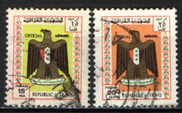 IRAQ - 1975 - STEMMA DELL'IRAQ CON SOVRASTAMPA - OVERPRINTED - USATI - Iraq
