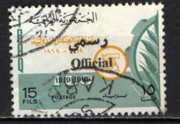 IRAQ - 1974 - CINQUNATENARIO DELL'ILO CON SOVRASTAMPA - OVERPRINTED - USATO - Iraq