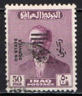 IRAQ - 1973 - EFFIGIE DEL RE FAISAL II CON SOVRASTAMPA TRE RIGHE - FORMATO GRANDE - OVERPRINTED - USATO - Iraq