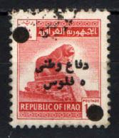 IRAQ - 1963 - LEONE DI BABILONIA CON SOVRASTAMPA - OVERPRINTED - USATO - Iraq
