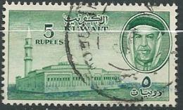 Koweit  -  Yvert  N° 139  Oblitéré   - Ai 27407 - Kuwait