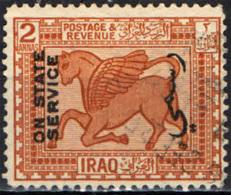 IRAQ - 1924 - TORO ALATO ASSIRO CON SOVRASTAMPA - USATO - Iraq