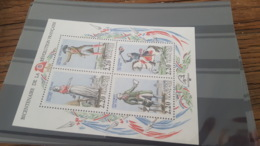 LOT 429194 TIMBRE DE FRANCE NEUF** LUXE - France