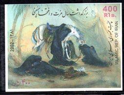 BF44 - IRAN 2002 , Foglietto Integro ***  MNH   Hussein - Iran