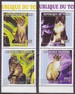 Série De 4 TP Neufs ** N° 870/873(Yvert) Tchad 1997 - Chats - Tchad (1960-...)