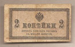 Impero Russo - Banconota Circolata Da 2 Copechi P-25a - 1915 - Russie