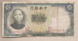Cina - Banconota Circolata Da 10 Yuan P-214c - 1936 - Cina