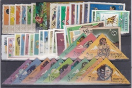 BHOUTAN  BHUTAN  :  Lot Neufs XX  2 Scans - Bhoutan