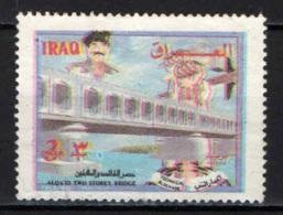 IRAQ - 1994 - SADDAM HUSSEIN -  SENZA GOMMA - Iraq