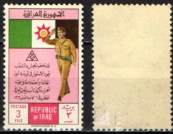 IRAQ - 1962 - ABDUL KARIM KASSEM - MH - Iraq