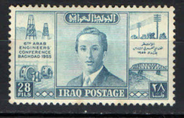 IRAQ - 1955 - 6^ CONFERENZA DI INGEGNERIA A BAGDAD -  MH - Iraq