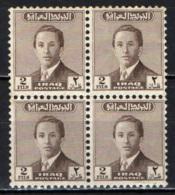 IRAQ - 1954 - EFFIGIE DEL RE FAISAL II - QUARTINA - FRANCOBOLLO CON PIEGA -  MNH - Iraq