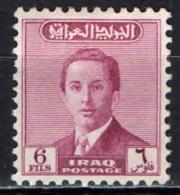 IRAQ - 1954 - EFFIGIE DEL RE FAISAL II -  MH - Iraq