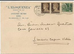 5-CARD POSTALE AFFRANCATURA LUOGOTENENZA 10 CENT.IMPERIALE +1 LIRA DEMOCRATICA VIAGGIATA 25-1-1946 - 6. 1946-.. Repubblica