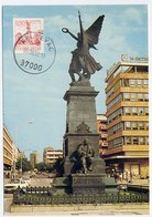 YUGOSLAVIA 1971 Definitive 0.50 D. Krusevac (red) On Maximum Card. Michel 1428 - Maximum Cards
