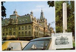 YUGOSLAVIA 1969 Ljubljana University On Maximum Card. Michel 1358 - Maximum Cards