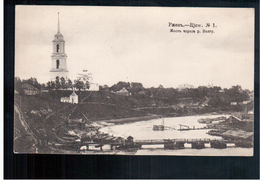Rzev Rjew Nr 1  Ca 1910 OLD POSTCARD 2 Scans - Russland
