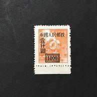 ◆◆◆◆CHINA  1950      $1000   NEW    1534 - 1949 - ... République Populaire