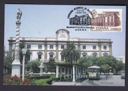 2.- ESPAÑA 1991 TARJETA MAXIMA EXPOSICION INTERNACIONAL DE MAXIMOFILIA CADIZ  ADUANA DE CADIZ ARQUITECTURA - Tarjetas Máxima