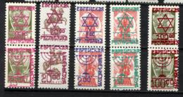 BIROBIDJAN 1993, Emission Locale Sur URSS / Local Issue Sur SU, 10 Valeurs Surcharges / Overprinted. R402 - Vignettes De Fantaisie