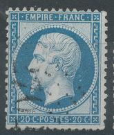 Lot N°45534  N°22, Oblit GC 2702 Noyon, Oise (58), Ind 3 - 1862 Napoleon III