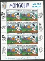 MONGOLIA - MNH - Walt Disney - Disney