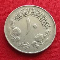 Sudan 10 Ghirsh 1971  Km# 52 Revolution - Soudan