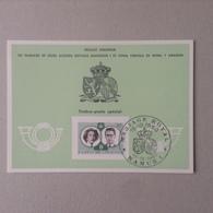 YT 1169 .  Oblitération 1 Jour Mariage Royal - Belgien