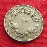 Sudan 2 Ghirsh 1970  Km# 41.1 - Soudan