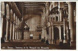 Syria - Damas - Interieur De La Mosquée Des Omayades.   S- 4459 - Churches & Cathedrals