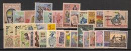South Vietnam - Complete Year 1971 - N°Yv. 387 à 412 - 26v / Année Complète  - Neuf Luxe ** / MNH / Postfrisch - Vietnam