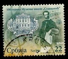 Serbie - Serbia - Serbien 2011 Y&T N°388 - Michel N°395 (o) - 22d école De Musique - Serbie