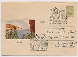 Stationery 1964 Cover Mail USSR RUSSIA Crimea Scout Children Games Sport Artek - 1960-69