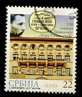 Serbie - Serbia - Serbien 2011 Y&T N°401 - Michel N°408 (o) - 22d école Bora Stankovic - Serbie