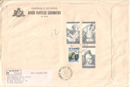 San Marino 1981  - FDC AASFN Virgilio+GP DI Motociclismo.RACCOMANDATA First Day Cover. - FDC