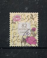 Japan Mi:08954 2018.01.23 Traditional Japanese Design Series 4th (used) - 1989-... Empereur Akihito (Ere Heisei)