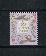 Japan Mi:08955 2018.01.23 Traditional Japanese Design Series 4th (used) - 1989-... Empereur Akihito (Ere Heisei)
