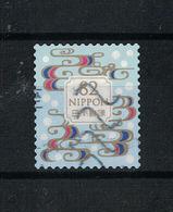 Japan Mi:08957 2018.01.23 Traditional Japanese Design Series 4th (used) - 1989-... Empereur Akihito (Ere Heisei)