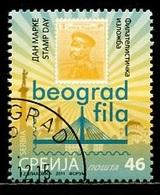 Serbie - Serbia - Serbien 2011 Y&T N°429 - Michel N°436 (o) - 46d Journée Du Timbre - Serbie