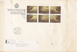 San Marino 1985  - FDC AASFN Natale.RACCOMANDATA First Day Cover. - FDC