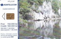 Romania, ROM-261, Landscape / Cave, 2 Scans. - Romania