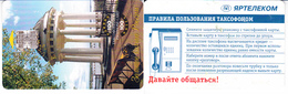 Phonecard   Russia. Yaroslavl  100 Units - Russia