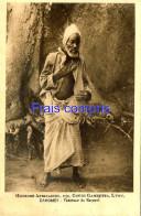 DA - Dahomey - Féticheur Du Serpent - Dahomey