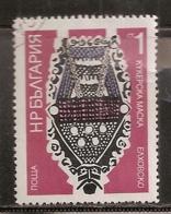 BULGARIE     N°  1980  OBLITERE - Gebraucht