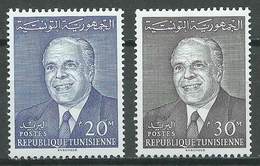 Tunisie YT N°585/586 Président Bourguiba Neuf ** - Tunisie (1956-...)
