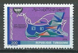 Tunisie YT N°1022 Aviation Civile Internationale Oblitéré ° - Tunisie (1956-...)